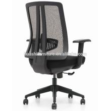 X1-03A-1 chaise de bureau noire résille