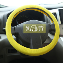 Rubber Silicone Universal Car Steering Wheel Cover