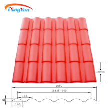 Plastic cover Roma ASA PVC roof tile