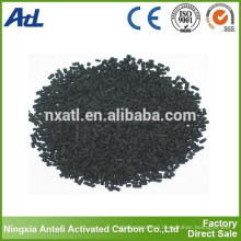 SDG adsorbent pellet wood based activated carbon