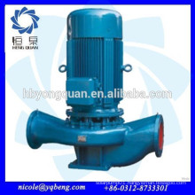 Brand long distance water pump horizontal inline centrifugal pump high-rise buildings water pump