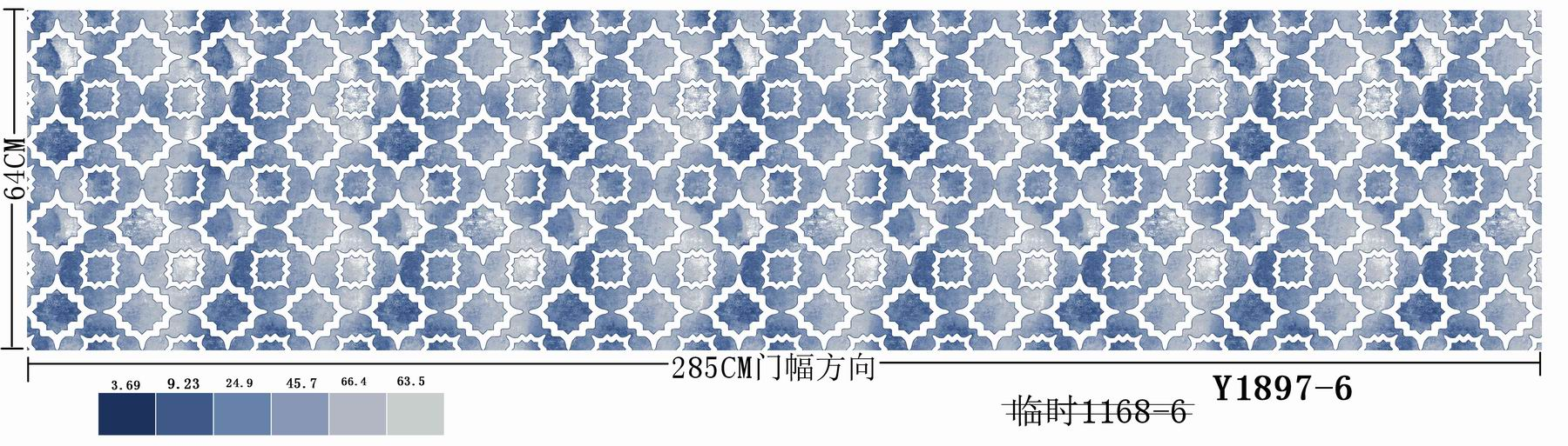 XINGANG BEDDING FABRIC (33)