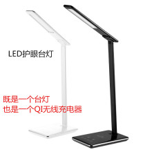 Lampe de bureau de recharge sans fil