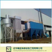 High Efficiency-1 Long Bag Low-Voltage Pulse Dust Collector