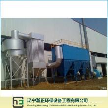 Alta Qualidade / Alta Eficiência - Máquina de Coletor-Limpeza de Não-Filtro-Poeira