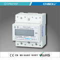 Single Phase DIN Rail Modular Energy Meter