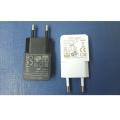 Chargeur USB 5V 1000mA Ultrathin / Mini Portable