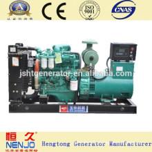 Yuchai Super Quality 360kw Slient Diesel Generator