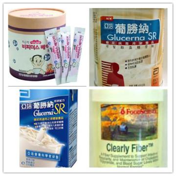 Пребиотики для младенцев GOS