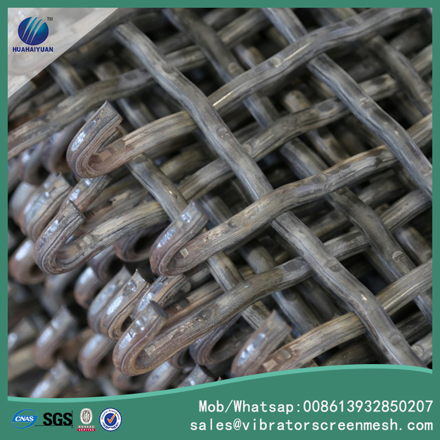 Hook Woven Wire Cloth