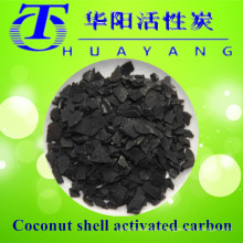 Coconut shell activated carbon/activated carbon water filter for MSG