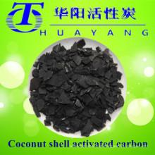 Filtro de carvão ativado com carvão ativado / filtro de carbono ativado para MSG