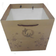 Gift Mooncake and Pizza Packaging Kraft Paper Bag (square)