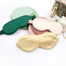 UNIQSM001 Luxury Silk Eye Mask 100% Mulberry Silk Sleep Mask  Skin Carefor Girls and Women   Blindfold  Comfortable Travel