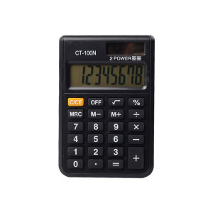 Calculadora de bolsillo mini de 8 dígitos