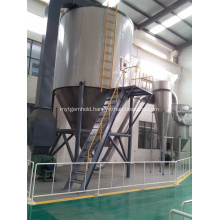 fatty acid dryer/fat acid drying equipment spray dryer