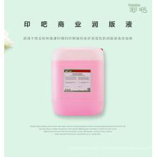 Solución de fuente comercial termoendurecible de impresión offset