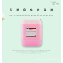 Offset printing Thermosetting Commercial Fountain Solution