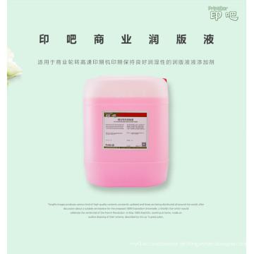 Offsetdruck Thermoplastische handelsübliche Feuchtmittel