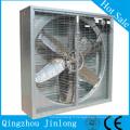 Ventilateur d'échappement type balance de poids pour fermes / maisons de volaille