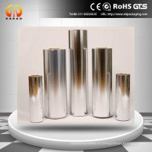Высокобарьерная металлизированная пленка бопа