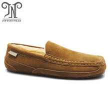men's comfortable indoor moccasin suede bedroom slippers