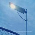 Новая модель 50 Вт привела солнечный уличный свет все в одном