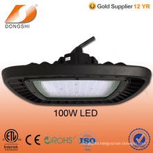 New UFO style 100W LED high bay factory warehouse ceiling lighting