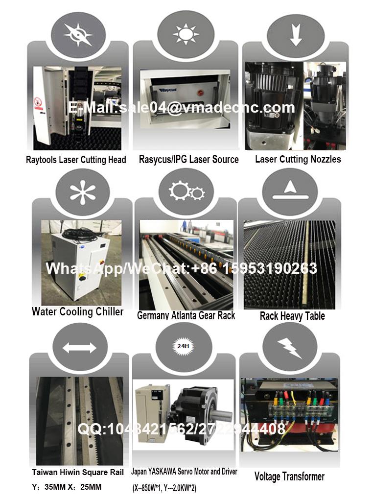 1530 Fiber Laser Cutting Machine-2