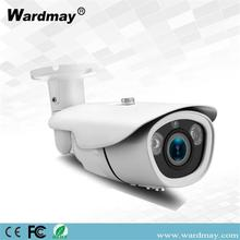 CCTV Security 4.0MP HD Surveillance Bullet IP Camera