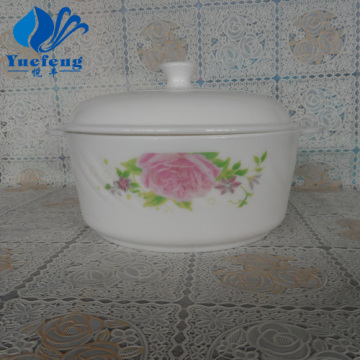 Opal Glass Centrifuging Casserole With Lid