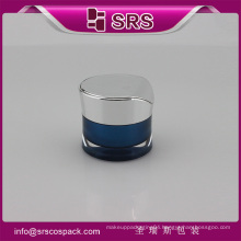 SRS hot sale cosmetic container jar ,blue cosmetic packaging for samples