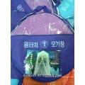 Fabricant en Chine panachier circulaire suspendu moustiquaire