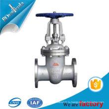 4-дюймовый водопроводный кран из нержавеющей стали