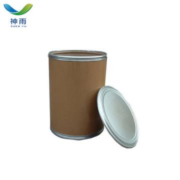 Lebensmittelzusatzstoff D-Mannose-Preis mit CAS 3458-28-4