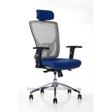 Chaise de bureau haut de gamme pivotante pivotante (HF-ZM009)