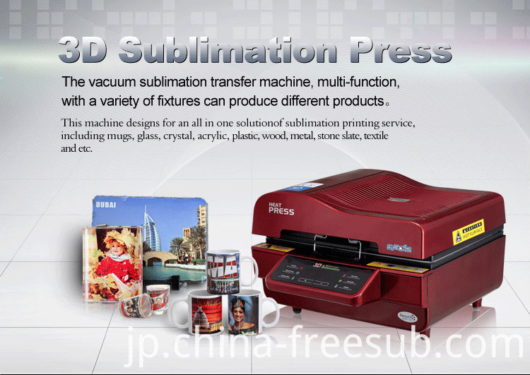 3D Vacuum Heat Press Machine