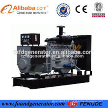 price of ac generator with Doosan engine CE approved