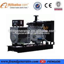 Venda quente Doosan chinês gerador diesel de energia