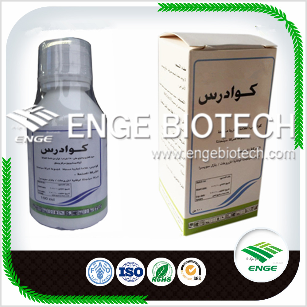 Fungicide Hexaconazole 5%SC Liquid Agrochemical