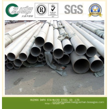 Hot Rolled Carbon Stainless Steel Seamless Pipe