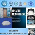 CAS NO.: 57-00-1 Anhdyrous Creatine powder