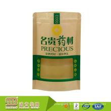 L'emballage de nourriture de papier d'emballage tiennent le logo fait sur commande imprimant des sacs d'emballage de sucre brun avec la fenêtre claire et la tirette