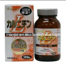 Японский карнитина горячий для похудения капсулы