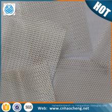 Заводская цена чистого серебра сетки защитного металлического серебра ткань