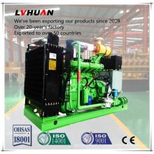 Générateur de puissance 50kw gaz naturel 50 Hz 400 V Genset