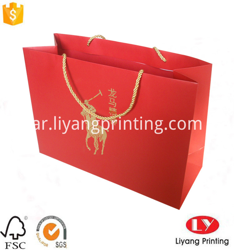 red paper shopping bag