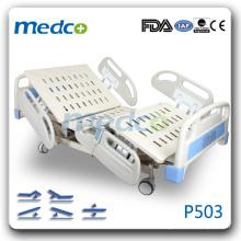 Электронная кровать P503