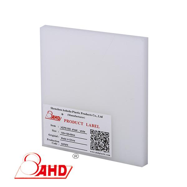 HDPE 300 Sheet