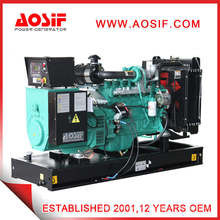 Ce Standard China Factory Supplier CUMMINS Generator